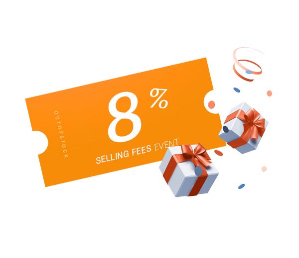 판매 거래 수수료 8% 적용 이벤트