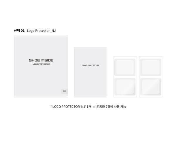 [슈인사이드] 인솔 로고 프로텍터 이벤트 한정 가격