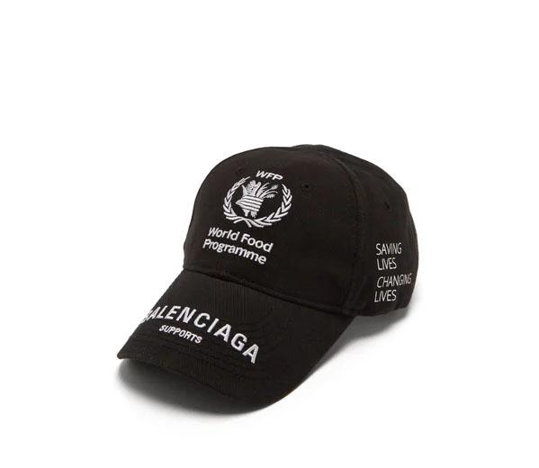 발렌시아가 월드 푸드 프고그램 로고 베이스볼 캡 / Balenciaga World Food Programme logo baseball cap
