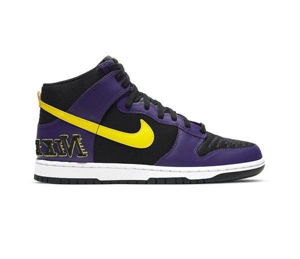 나이키 덩크 하이 프리미엄 EMB 코트 퍼플 / Nike Dunk High Premium EMB Court Purple