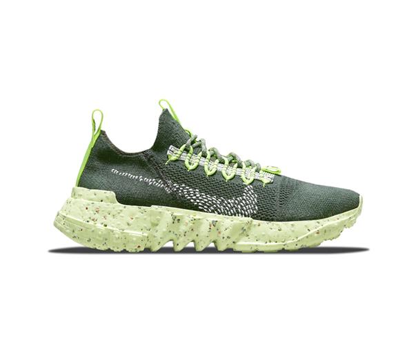 나이키 스페이스 히피 01 카본 그린 / Nike Space Hippie 01 Carbon Green